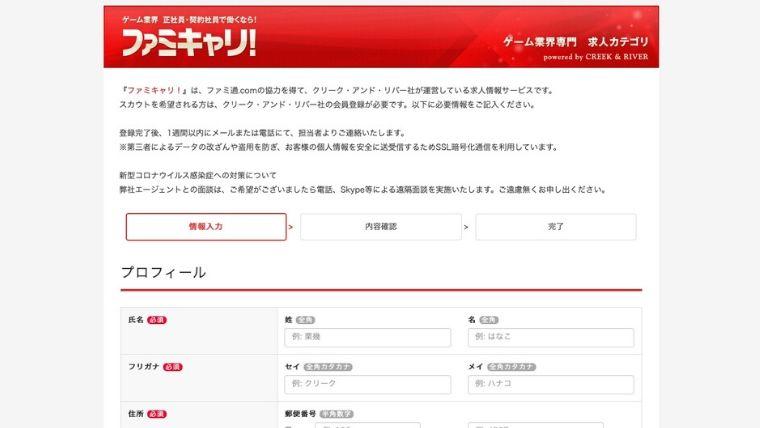 会員登録(無料)2
